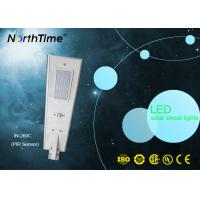 China Outdoor All In One Solar LED Street Light With Camera 7M Mounting Height wholesale