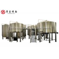 China Stainless Steel Commercial Beer Brewing Equipment Steam Gas / Electrical Power Heating on sale