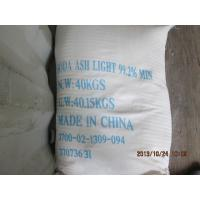 China GGG Brand Sodium Carbonate Powder 99.2% HS CODE 28362000 CAS 497-19-8 wholesale