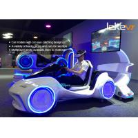 China Arcade Games Machines Car Racing Simulator , 9D Virtual Car Driving Simulator wholesale