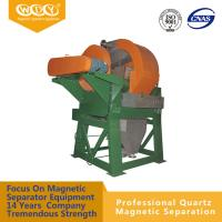 Buy cheap Wet High Gradient Magnetic Separator / Wet Drum Magnetic Separator For Iron Ore Dressing from wholesalers