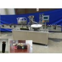 China Automatic Vial Filling and Capping Machine (ZHGX-100) wholesale