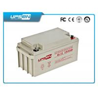 China UPS Replacement Battery for APC UPS / Eaton UPS / Delta UPS / Emerson UPS on sale