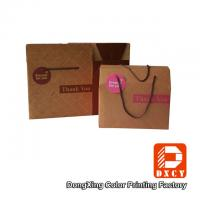 China Color Printing Collapsible Corrugated Cardboard Boxes Fashion For Present Packaging on sale