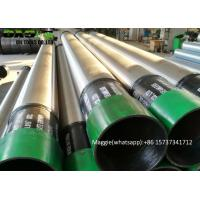 Buy cheap Stainless Steel Double Layer Well based Screen China supplier with good quality from wholesalers