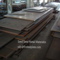 Buy cheap seed steel hot sale wholesale alloy structrual 5140 alloy steel plate/sheet from wholesalers