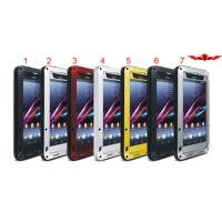 China 100% Authentic Aluminum Dirtproof/Shockproof/Waterproof Case For SONY Xperia Z1 on sale