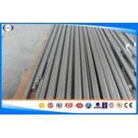 Quality Stainless Steel Cold Rolled Round Bar 304 / SS304 / 304L Grade Dia 2-600 Mm for sale