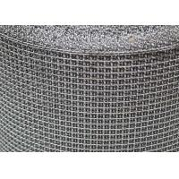China Heavy Duty 2mm 304 Stainless Steel Wire Mesh Crimped Screen Mesh For Drying Tray on sale