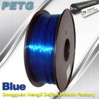 China 3D Printing Rapid Prototyping High Transparent Blue PETG Filament  1kg / Spool wholesale