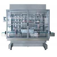 Buy cheap Automatic Piston Filling Machine (ZH-HS) from wholesalers