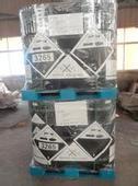 China 99% Intermediate Phenylphosphonic Dichloride Flame Retardant Additives , Cas 824-72-6 wholesale
