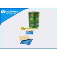 China Assorted Envolope Tea Bags Packaging , Individually Packaged Tea Bags wholesale