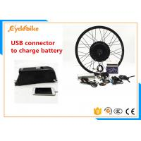 China Most Powerful Electric Bike Kit With Battery , Electric Motors For Bicycles Conversion Kits on sale