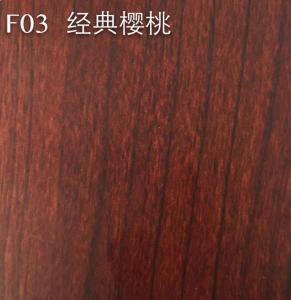 China Classic Cherry Bamboo Floor Tiles Eco Friendly Bamboo Flooring 30cm X 60cm wholesale