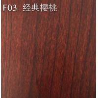China Classic Cherry Bamboo Floor Tiles Eco Friendly Bamboo Flooring 30cm X 60cm wholesale