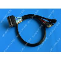 China Workstations Servers SFF 8643 To U.2 SFF 8639 Cable With 15 Pin SATA Power Connector wholesale