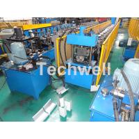 China U Shaped Rainwater Seamless Gutter Machine , Box Gutter Roll Forming Machine wholesale