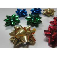 """Quality 2.5"""" Diameter gift wrap and bows , Multi metallic pom pom bow for Festival Decoration for sale"""
