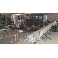 China Fully Automatic Rotary Barrel Filling Machine Drinking Water Bottling Plant wholesale