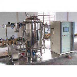 China Fermentation System wholesale