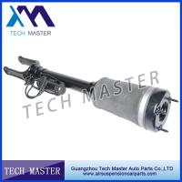 China W164 Mercedes-Benz Air Suspension Parts Shock Absorber 1643206013 1643205813 Air Strut wholesale