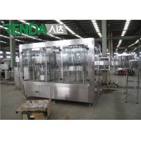 China 500ml Small Bottle Water Filling Equipment Bottled Water Production Line wholesale