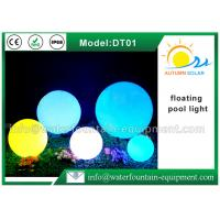 China Outdoor Floating Solar Pool Lights , Ball Waterproof LED Light With Remote Controller wholesale
