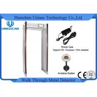 China 7 Inch Color LCD Screen Archway Metal Detector With 33 Zones For Airport wholesale
