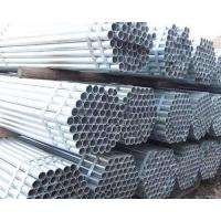 China Hot Dipped Galvanized Steel Tube wholesale