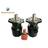 China High Pressure Oil Seal BMR Hydraulic Motor , Hydraulic Rotation Motor For Wood Splitter wholesale