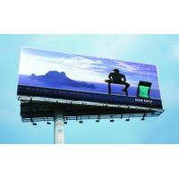 Quality pvc blockout flex banner,double(both) sides printable/black inside,coated for sale