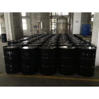 China Modified Aspartic Ester Resin F524 wholesale
