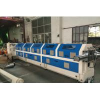 Buy cheap PP flakes recycling granulator machine plastic masterbatch single screw extruder from wholesalers