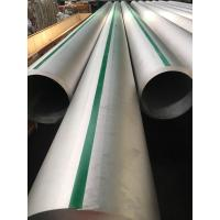China Stainless Steel Seamless Pipe,ASTM A511 / A312 / A376, TP304, TP304L ,TP304H, B16.10 , B16.19 wholesale