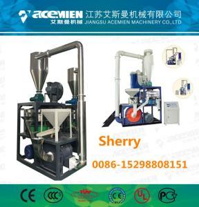 China PVC Pulverizer Machine plastic grinder machine Plastic Milling Machine pvc Pulverizer Machine grinding machinery wholesale