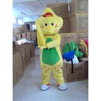 China Barney costume Mascot,Long Plush Barney mascot character,Yellow Cartoon Character wholesale