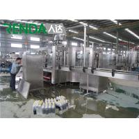 China 110V / 380V Water Bottle Filling Machine Water Plant Machinery 10000 BPH wholesale