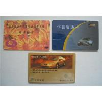 China Parking card wholesale