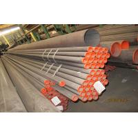 China Petroleum Round Oil Casing Pipe API 5L L245 Seamless Steel 60mm - 630mm wholesale