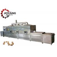 China High Frequency Induction Microwave Drying Equipment Wood Block Drying Machine wholesale
