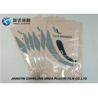 China 170 Microns Form Fill Seal Film 3 - 5 Layer Co Extrusion Polyethylene Packaging Bags wholesale