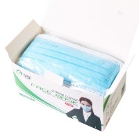 China Antibacterial Adult 3 Ply Disposable Face Mask wholesale