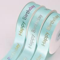 China Gold Foil Printing Gift Packing Ribbon Light Blue Color 1 Inch Width wholesale