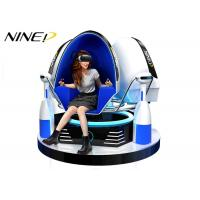 Electric Type 9D VR Egg Cinema  , 9D Adventure Extreme Cinemas For Amusement Park