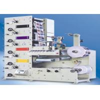 China 6 Color Paper Cup Flexo Printing Machine With UV Absorber 60m/Min wholesale