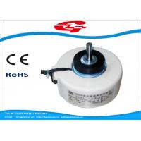 Buy cheap Resin Packing capaitor motor, Electric Air Conditioner Condenser Fan Motor 18W from wholesalers