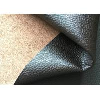 China Furniture sofa composition leather with TPU coating dark brown wholesale