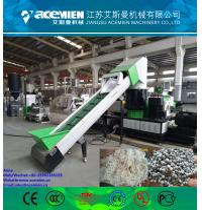 China PP PE HDPE LDPE plastic granulator/plastic recycling pelletizer machine wholesale