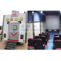 China Century Theatres Xd 9D Cinema Motion Trailer With Luxury Special Effect Motion Chair wholesale